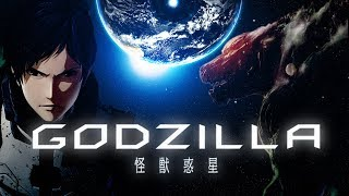 GODZILLA: PLANET of THE MONSTERS (2017) Review! [spoilers]