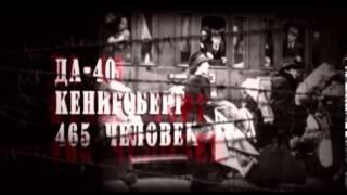 ХРОНИКА МИНСКОГО ГЕТТО Hronika Minskogo getto