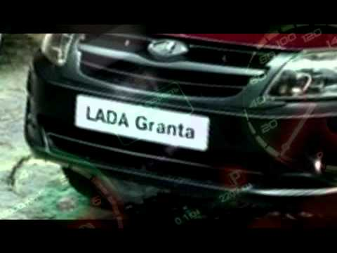 Обзор Lada Granta [auto&moto club] [NNTT.ORG]