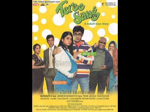 Tere sang full movie hdA kidult love ♥ story !! by entertaining updates