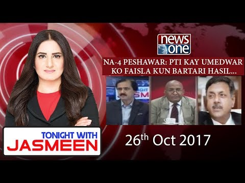 TONIGHT WITH JASMEEN - 26 October-2017 - News One