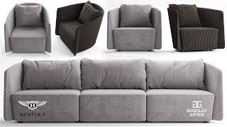 №51.Моделирование кресла и дивана