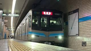 【試運転】地下鉄鶴舞線 N3101H 試運転走行 八事駅発着シーン