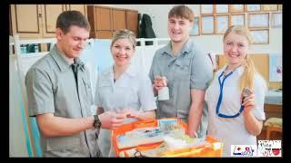 Применение технологии каскадного обучения в профессиональной подготовке студентов-медиков