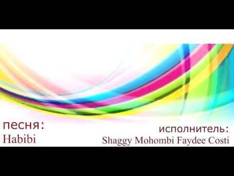 Shaggy Mohombi Faydee Costi - Habibi