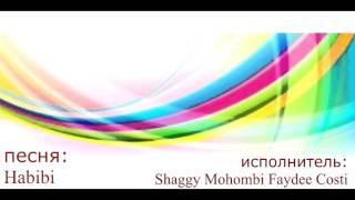 Shaggy Mohombi Faydee Costi Habibi.mp3