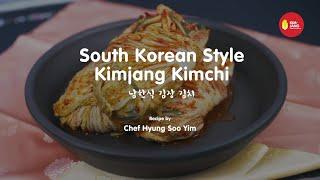 Kimjang Project: South Korean Style Kimjang Kimchi