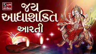 Jai AdhyaShakti Aarti - NAVRATRI AARTI