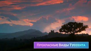 Прекрасные Виды Туссента (Beautiful Views of Toussaint)