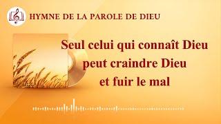 Musique chrétienne 2020 « Seul celui qui connaît Dieu peut craindre Dieu et fuir le mal »