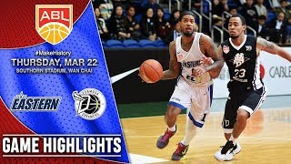 Hong Kong Eastern vs Formosa Dreamers | HIGHLIGHTS | 2017 2018 ASEAN Basketball League