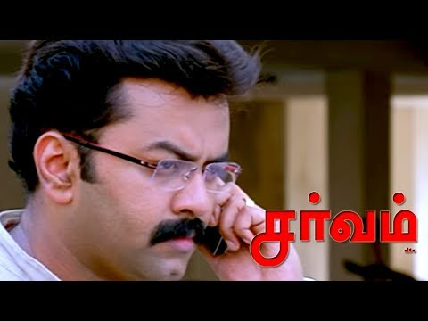 Sarvam FULL MOVIE scenes | JD Chackravarthy searches for Indrajith | Trsiaha accepts Arya's love