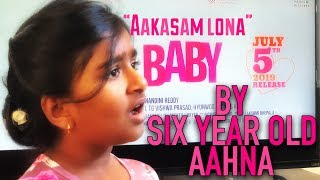 Aakasam Lona by Six year old Oh Baby AahnaOctaves