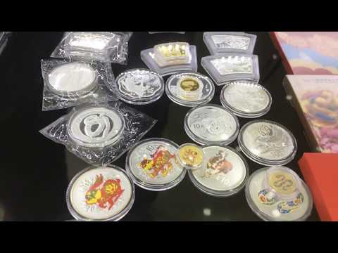 Gold & Silver Coin Dealers @ Shenzhen
