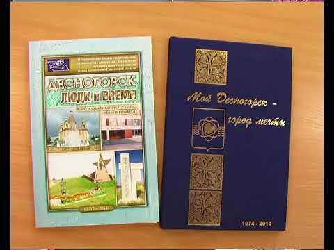 Герой Зайцева Автор Петрова