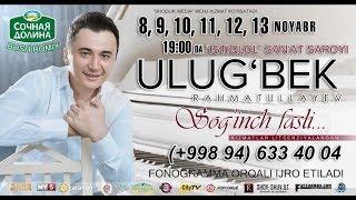 Afisha - Ulug