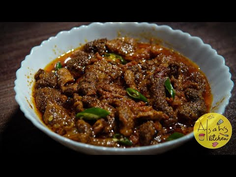 Ojri bunany ka asaan tareeka/how to clean and cook ojri/ojri easy recipe/