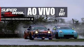 [AO VIVO] 4ª Etapa Super Drift Brasil 2018 - Mega Space