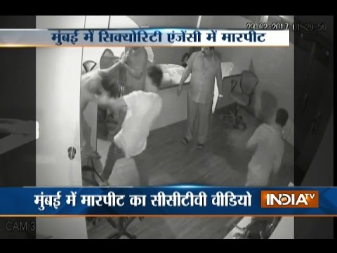 Security Agency Staff and Owner Thrashed inside the Office in Mumbai