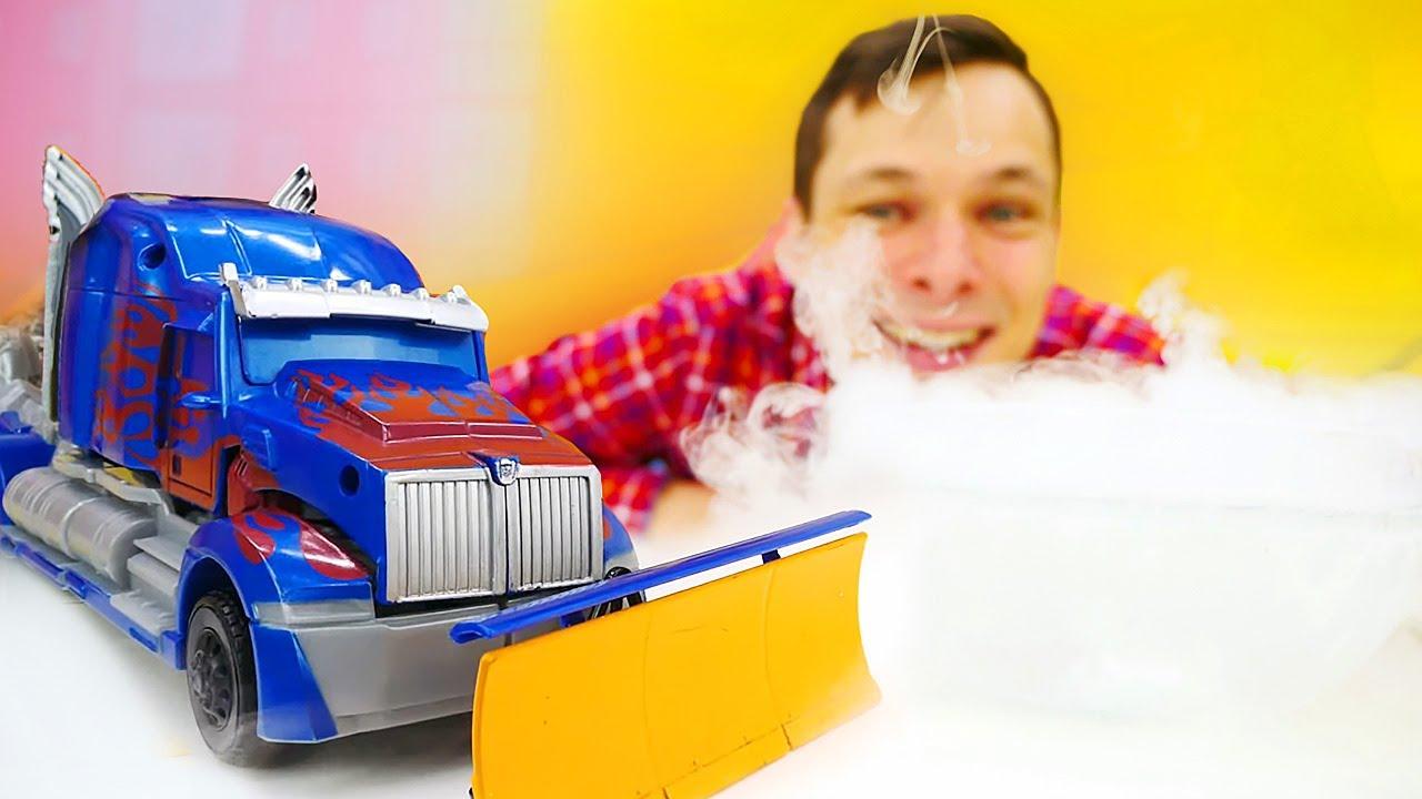 Игры с Трансформерами - Оптимус и Фёдор проводят Опыты в Автомастерской! - Видео онлайн