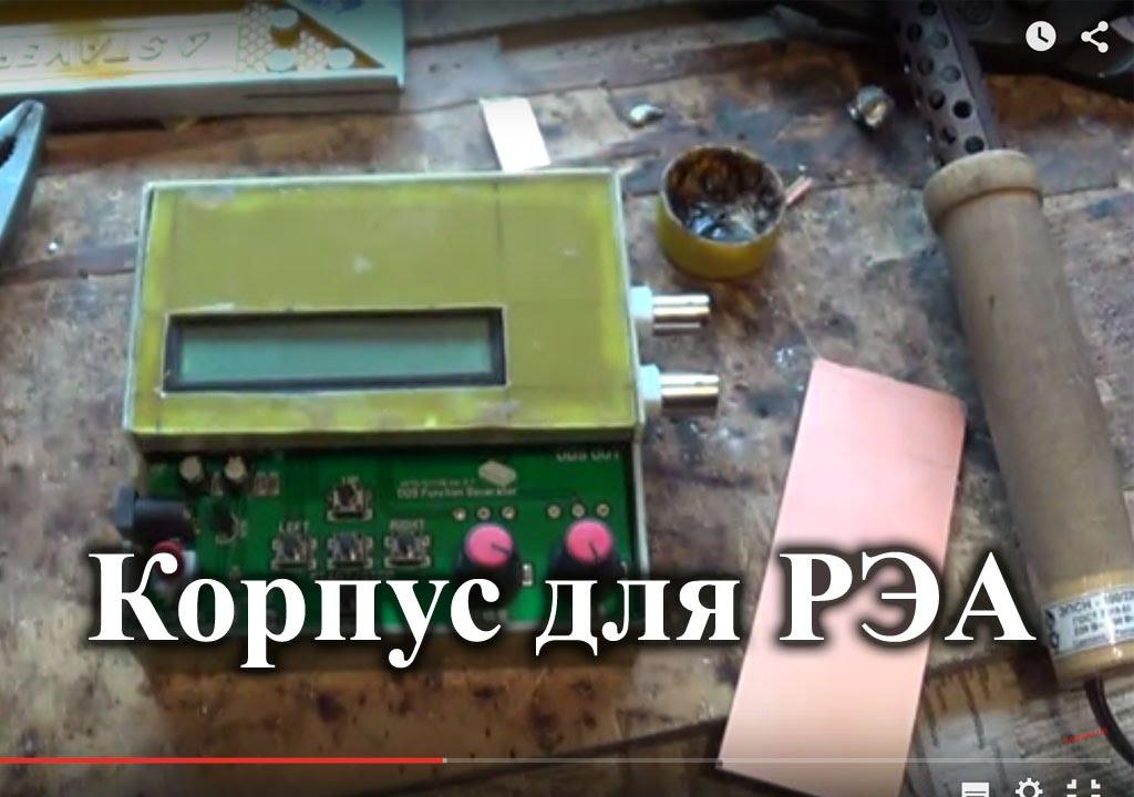 Погрузка Стеклотекстолита КАСТ-В ГОСТ 10292-74 Изготовлен заводом .