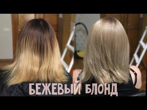Как сделать красивый блонд в домашних условиях