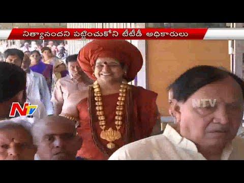 Swami Nithyananda and Ranjitha Visits Tirumala Temple || NTV
