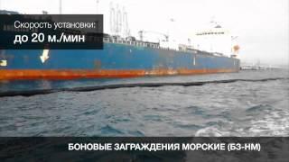 4 Боны морские(, 2014-12-15T12:13:21.000Z)