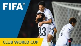 MATCH 1 - Kashima Antlers vs Auckland City - FCWC 2016 HIGHLIGHTS