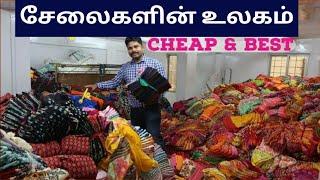 Business Idea In Tamil | Small business idea in Tamil | Tamilnadu