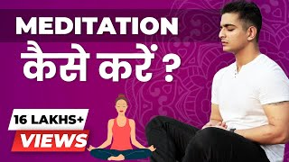 Meditation Kaise Kare | How To Meditate For Beginners in Hindi | BeerBiceps Meditation Guide