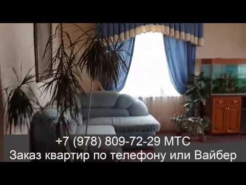 114 Крым  Партенит  Снять квартиру у моря в Крыму  3 х ком квартира
