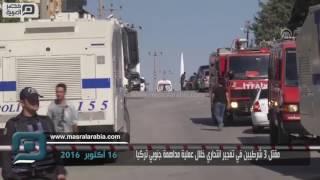 مصر العربية | مقتل 3 شرطيين في تفجير انتحاري خلال عملية مداهمة جنوبي تركيا 3