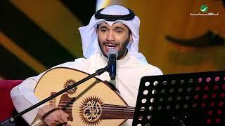 Mutref Al Mutref  … Fagdek | مطرف المطرف … فاقدك - جلسات الرياض ٢٠١٩