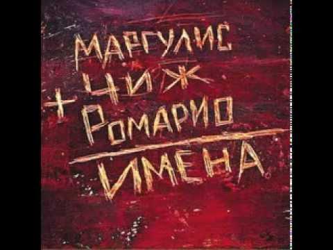 Клип Евгений Маргулис - Летние каникулы