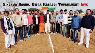 Singhwa Ragho 60kg | Kabaddi Tournament Live | KABADDI HARYANA |