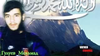 Мухаммад Аргунский (رحمه الله). О достоинствах 10 дней месяца зуль-хиджа и о посте в день Арафата.
