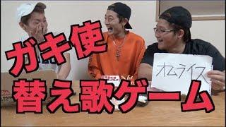 カラオケ音源提供:JOY SOUND サザエさん アンパンマンのマーチ さぶちゃ...