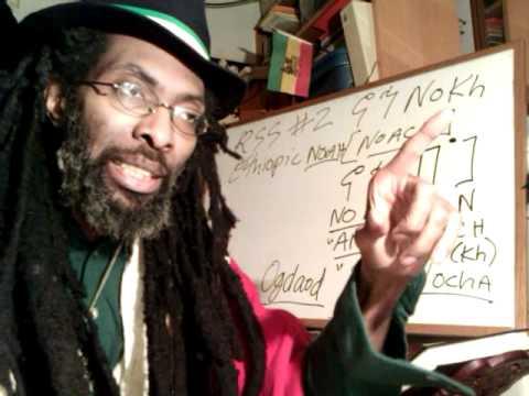 RSS#2 ETHIOPIC NOAH, Ogdaod & the ANKH: Earth Corruption, Flood, Ark, Drunkeness & Curse