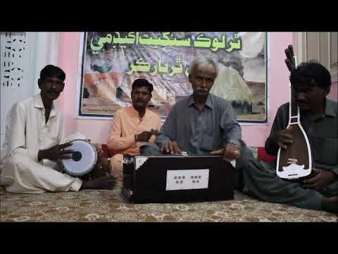 sindhi-songs-||-sindhi-old-songs-||-sindhi-poetry-||-نصيبن-وارا-نڪي-ڏوه-تنهنجو-||-amolakh-amar-||