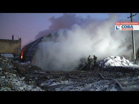 На Уралмаше сгорел автосервис на проспекте Космонавтов, Екатеринбург