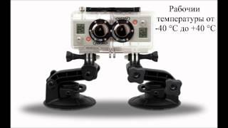 Видео презентация камер GoPro Казахстан!(, 2012-03-31T19:26:46.000Z)