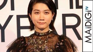 松本穂香、「この世界の片隅に」で話題の女優 ディオール×ジミーチュウで華やかに