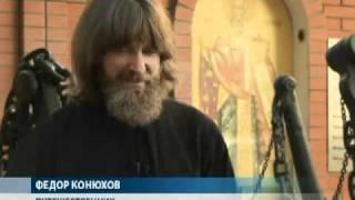 Федор Конюхов о нападении пиратов