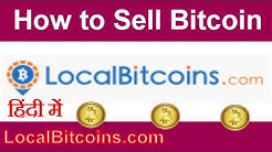 How to Sell Bitcoin on LocalBitcoins.com Step by Step