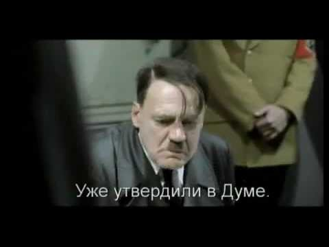 Гитлера БОМБИТ от сотовых операторов (МТС Билайн Мегафон) #прожарка