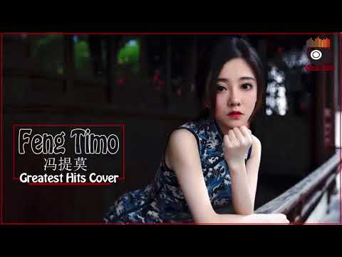 Feng Timo   The Best Collection Chinese Girl Feng Timo