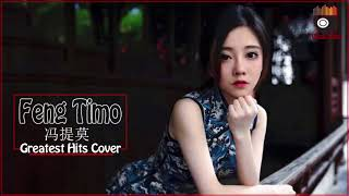 Feng Timo | The Best Collection Chinese girl Feng Timo