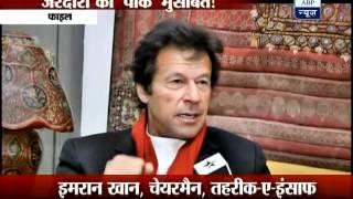 Popular Yousaf Raza Gillani & Asif Ali Zardari videos