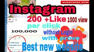 Best Instagram auto liker without Log in | All New 2019 website one click 200 Like and 1000  View